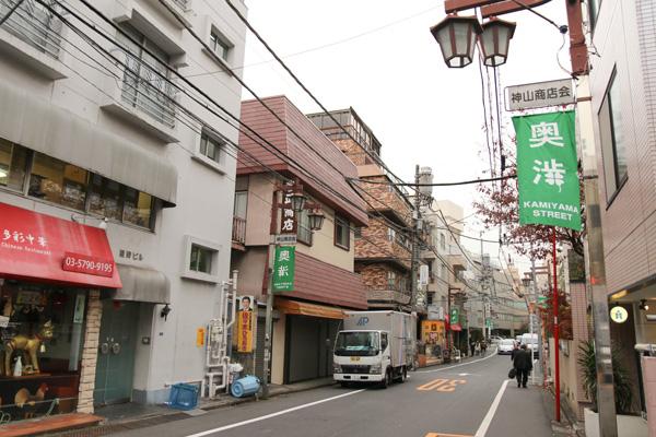 神山商店会写真