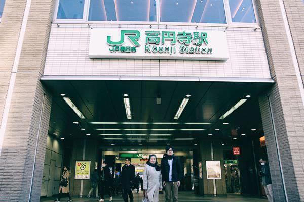 高円寺駅の画像
