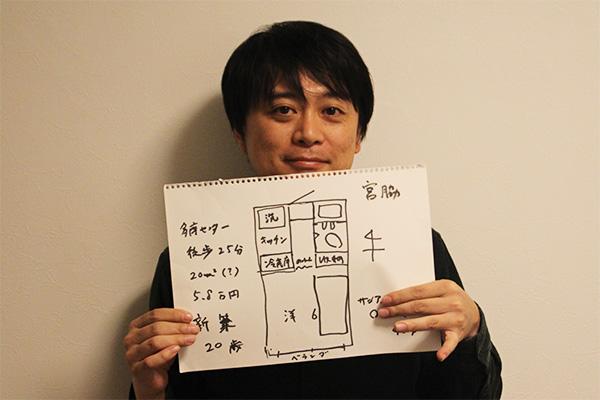 宮脇さん写真