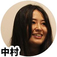 中村さんアイコン
