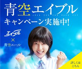 大平善梧 - JapaneseClass.jp