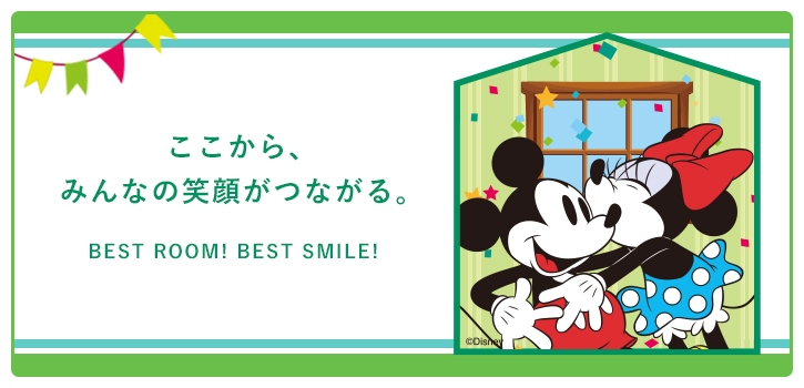 best room! best smile!