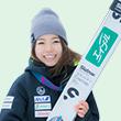 女子ジャンプ髙梨沙羅選手